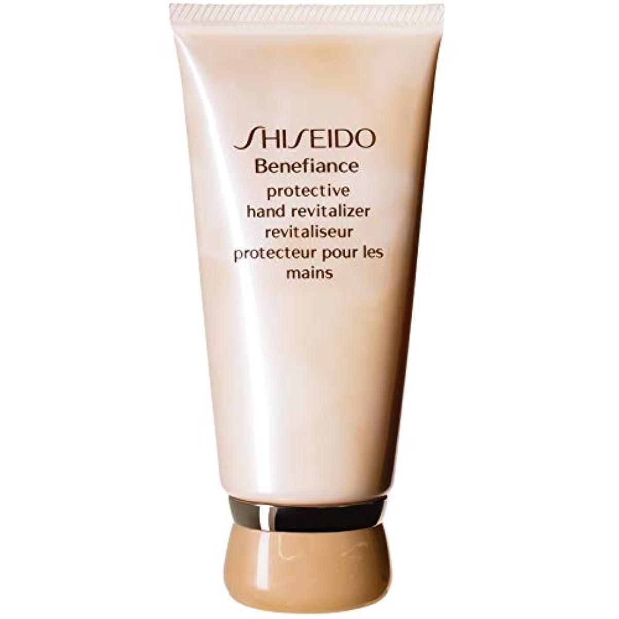 グリルブローホールタクト[Shiseido] 資生堂ベネフィアンス保護手の滋養強壮の75ミリリットル - Shiseido Benefiance Protective Hand Revitalizer 75ml [並行輸入品]