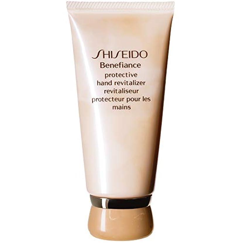 唯物論通信する影のある[Shiseido] 資生堂ベネフィアンス保護手の滋養強壮の75ミリリットル - Shiseido Benefiance Protective Hand Revitalizer 75ml [並行輸入品]