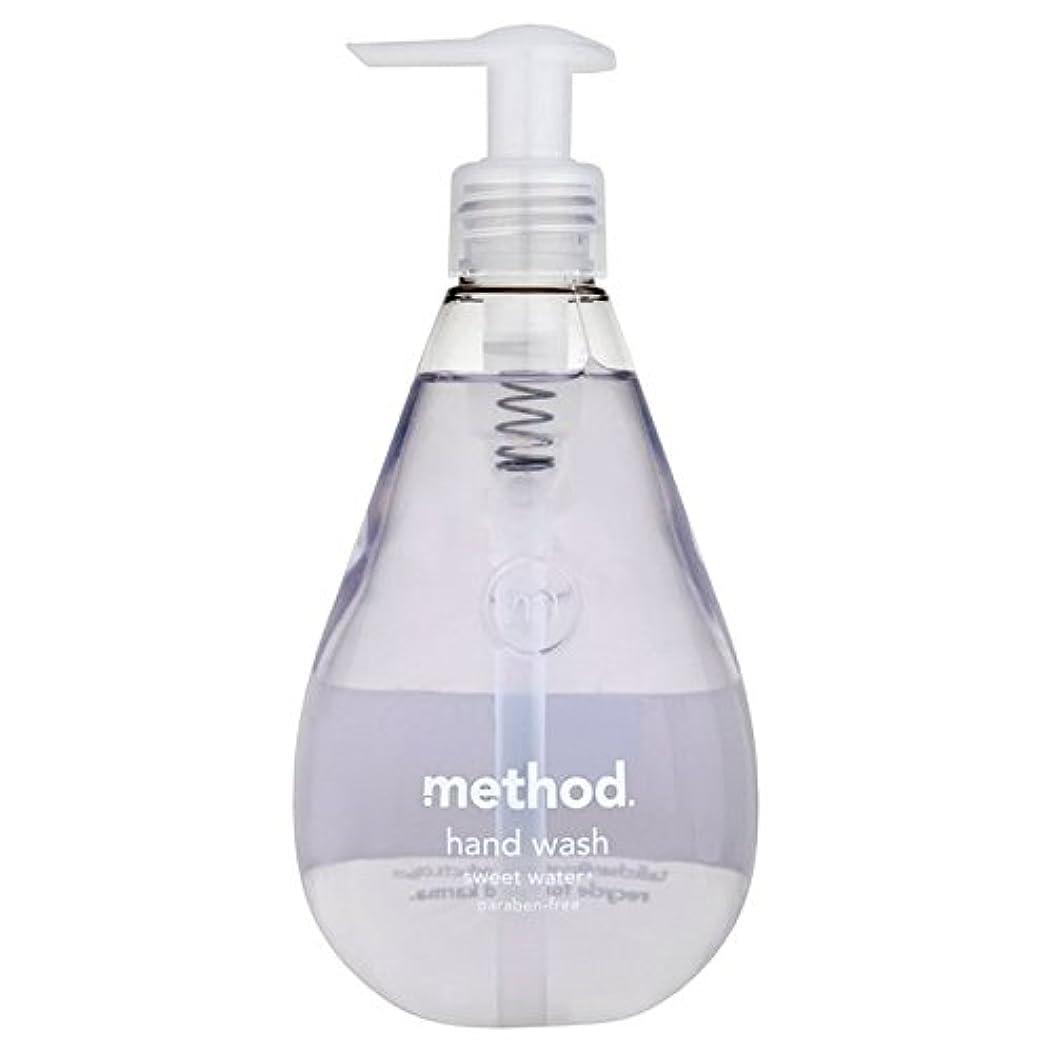 チャペル移植宴会Method Sweet Water Handsoap 354ml - メソッドの甘い水の354ミリリットル [並行輸入品]