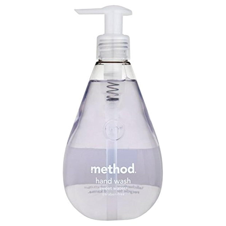 芸術的生産性エレベーターMethod Sweet Water Handsoap 354ml - メソッドの甘い水の354ミリリットル [並行輸入品]