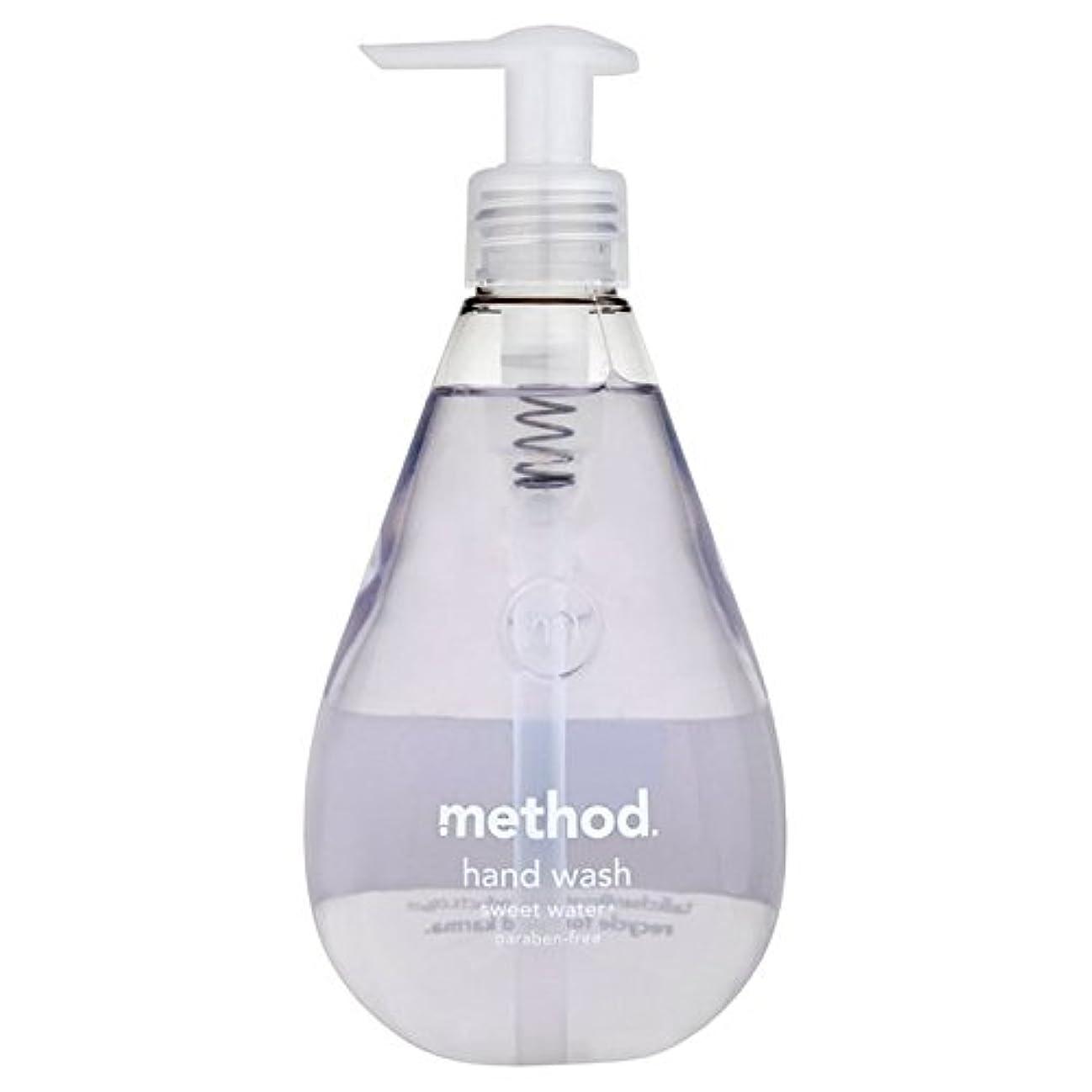 取り消す部門拒否Method Sweet Water Handsoap 354ml - メソッドの甘い水の354ミリリットル [並行輸入品]