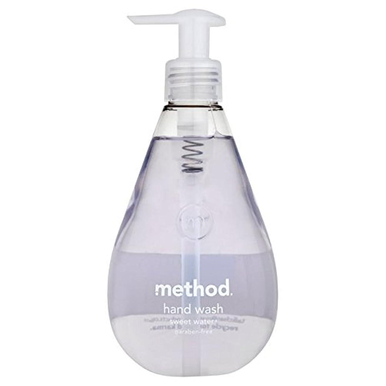 あなたのもの待つナイロンメソッドの甘い水の354ミリリットル x4 - Method Sweet Water Handsoap 354ml (Pack of 4) [並行輸入品]
