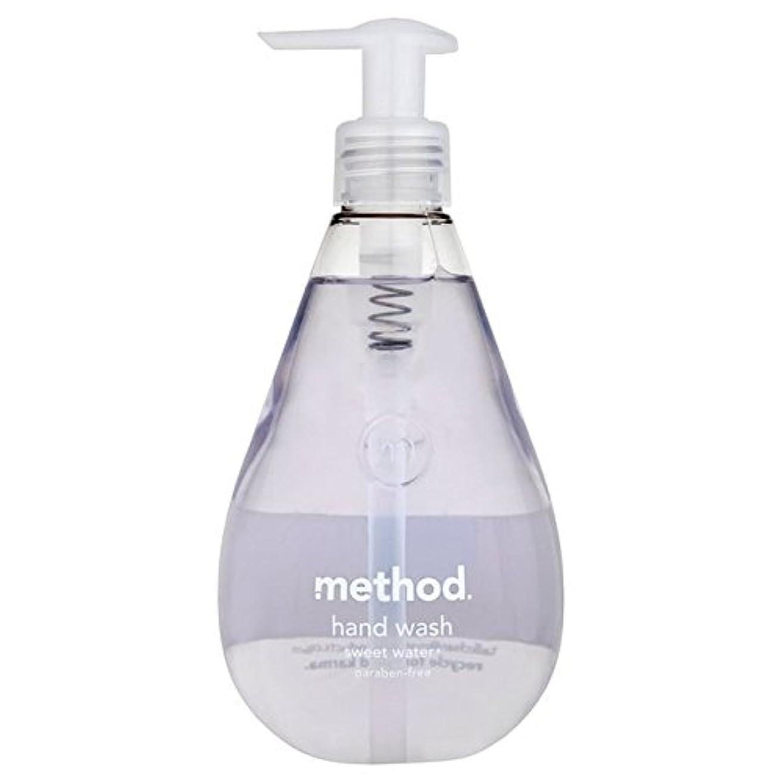 電子レンジ余計な個人的にMethod Sweet Water Handsoap 354ml - メソッドの甘い水の354ミリリットル [並行輸入品]