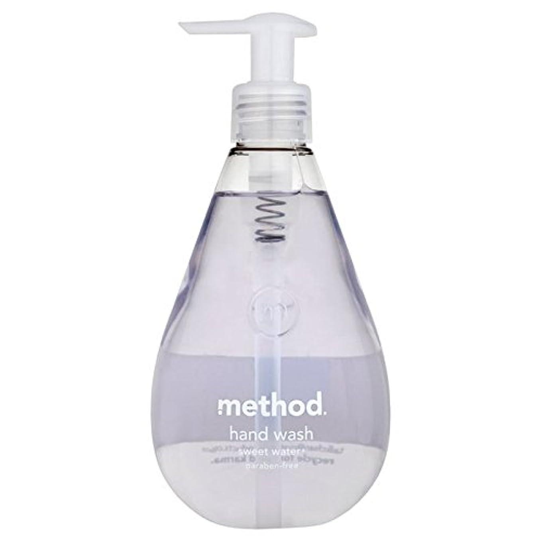 幸運なことに繰り返したドアMethod Sweet Water Handsoap 354ml - メソッドの甘い水の354ミリリットル [並行輸入品]