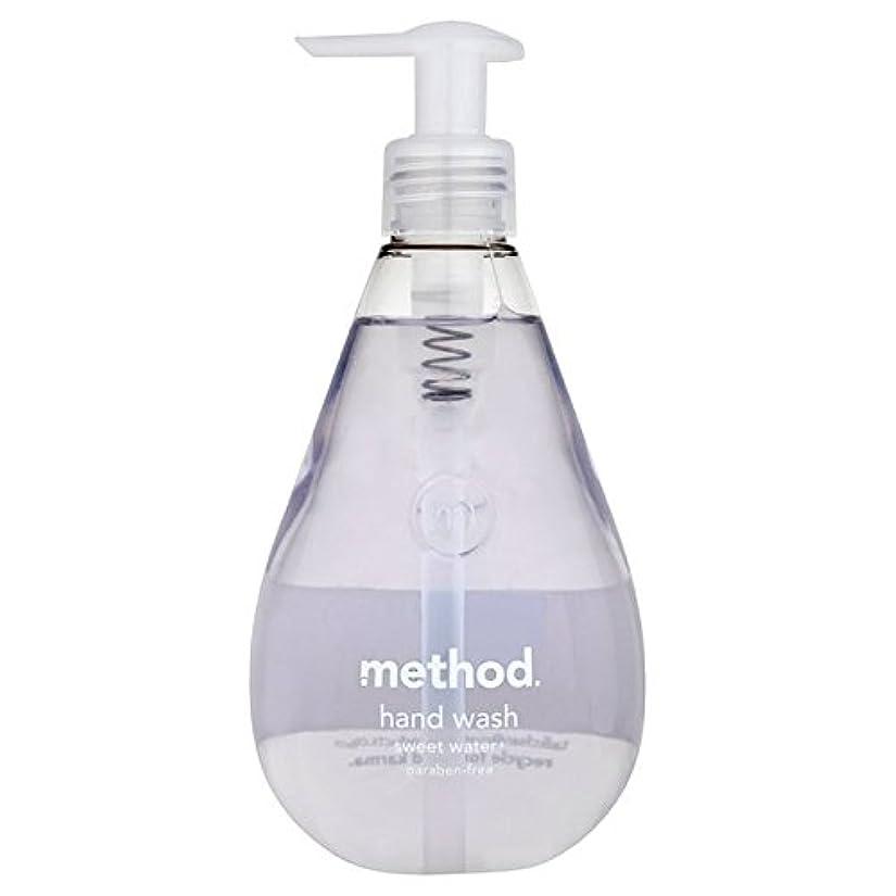 Method Sweet Water Handsoap 354ml - メソッドの甘い水の354ミリリットル [並行輸入品]