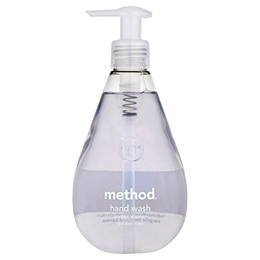 恐怖選択対人メソッドの甘い水の354ミリリットル x4 - Method Sweet Water Handsoap 354ml (Pack of 4) [並行輸入品]