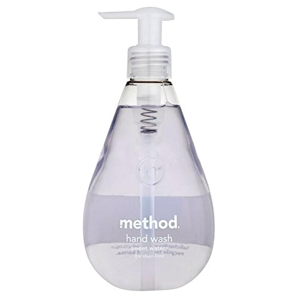 メソッドの甘い水の354ミリリットル x2 - Method Sweet Water Handsoap 354ml (Pack of 2) [並行輸入品]