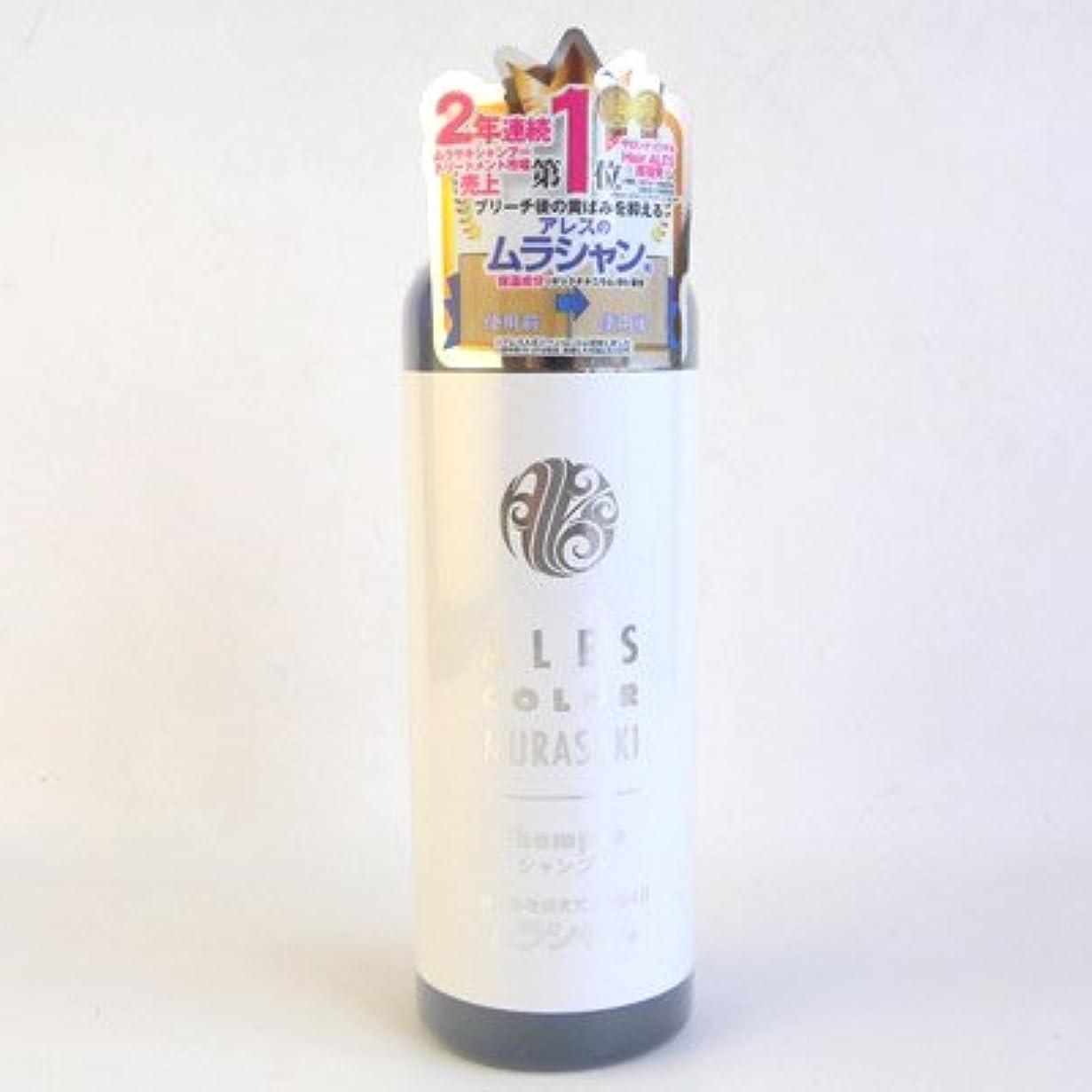 騒乱彫刻薬【アレスカラー】ムラサキシャンプー 200ml