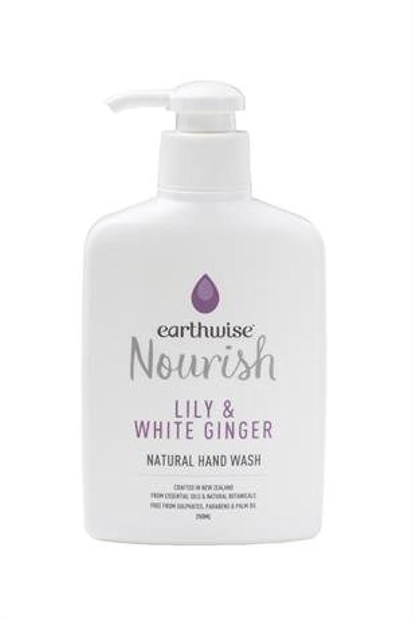 earthwise アースワイズ ナチュラルハンドウォッシュ リリー&ホワイトジンジャー 液体 石鹸 250ml