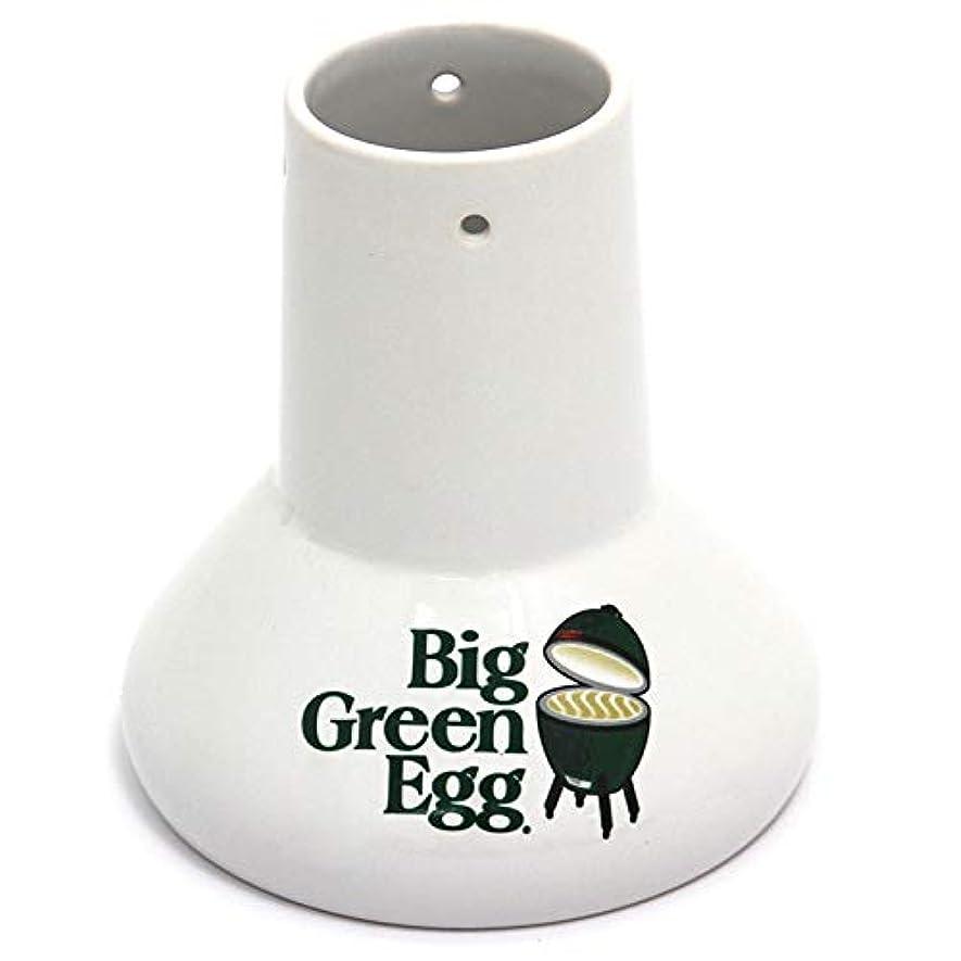 便益些細ポーズBig Green Egg Vertical Roaster - セラミック トルコロースター - M、L、XL、2XL