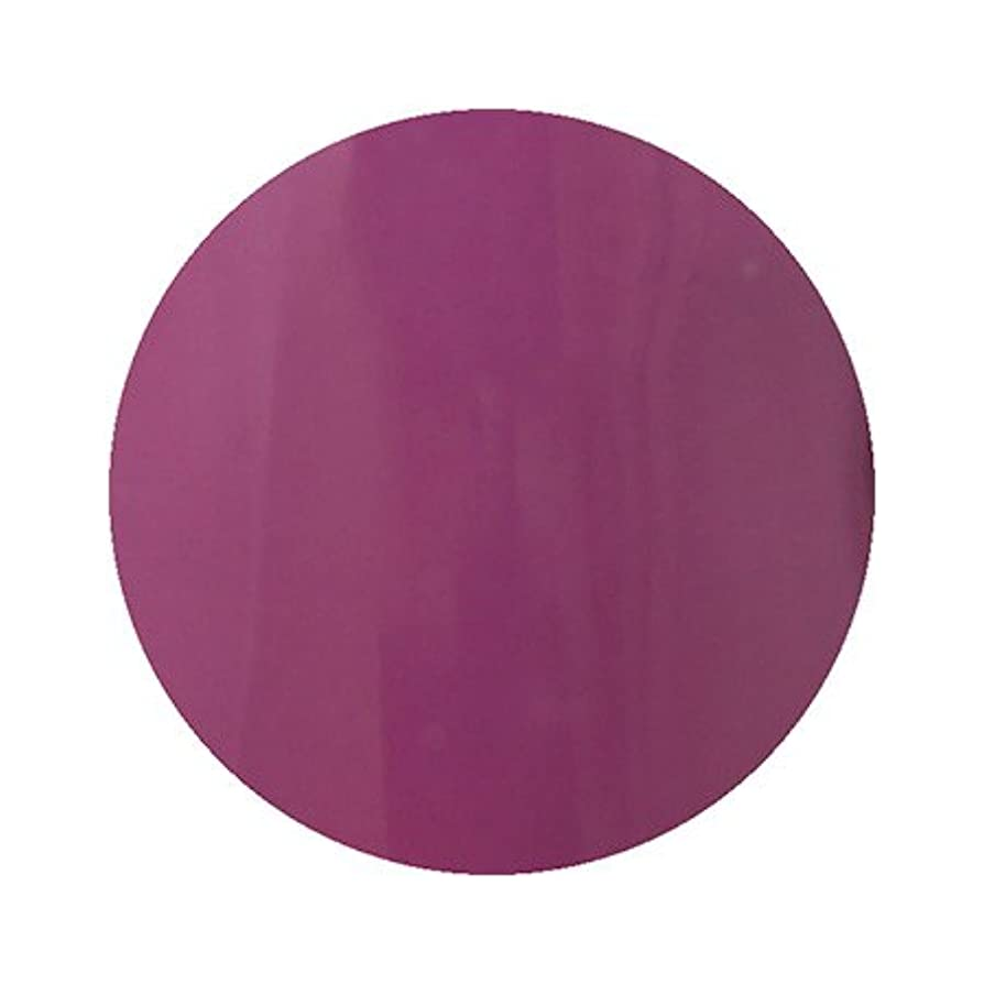 悪因子部分的に涙パラポリッシュ ハイブリッドカラージェル M17 ラズベリーブルー 7g