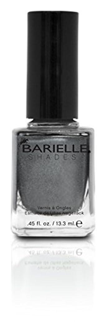 みなさん投獄遺棄されたBARIELLE バリエル アウトグレー 13.3ml Out-Grey-Geous 5082 New York 【正規輸入店】