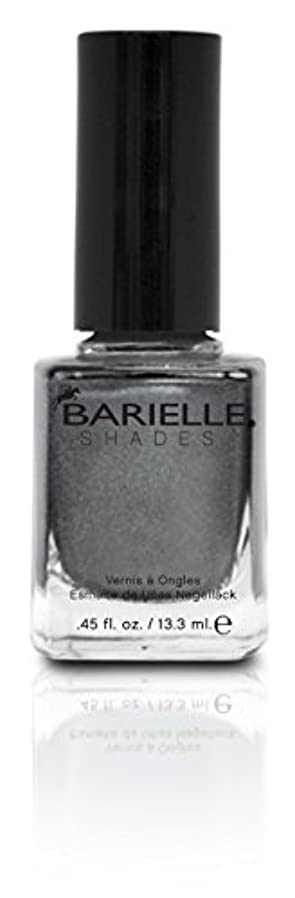 ちっちゃいする必要がある知らせるBARIELLE バリエル アウトグレー 13.3ml Out-Grey-Geous 5082 New York 【正規輸入店】