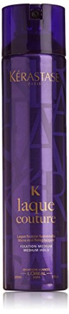 恥キャンパス反発するKERASTASE ケラスターゼ ST ラック クチュール 300ml 【並行輸入品】