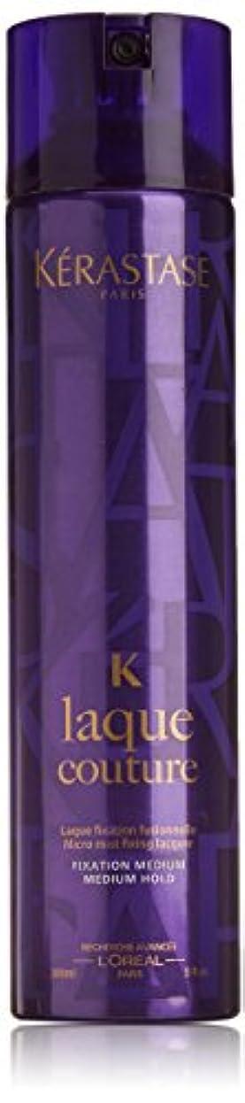 スイ子孫おばさんKERASTASE ケラスターゼ ST ラック クチュール 300ml 【並行輸入品】