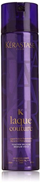 安全性優越前売KERASTASE ケラスターゼ ST ラック クチュール 300ml 【並行輸入品】