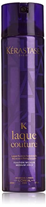 マーティフィールディングメロン経験KERASTASE ケラスターゼ ST ラック クチュール 300ml 【並行輸入品】