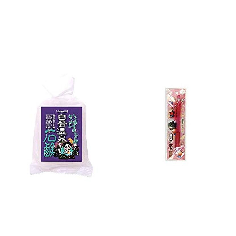書く同一性ジャンク[2点セット] 信州 白骨温泉石鹸(80g)?さるぼぼ 癒しシャープペン 【ピンク】