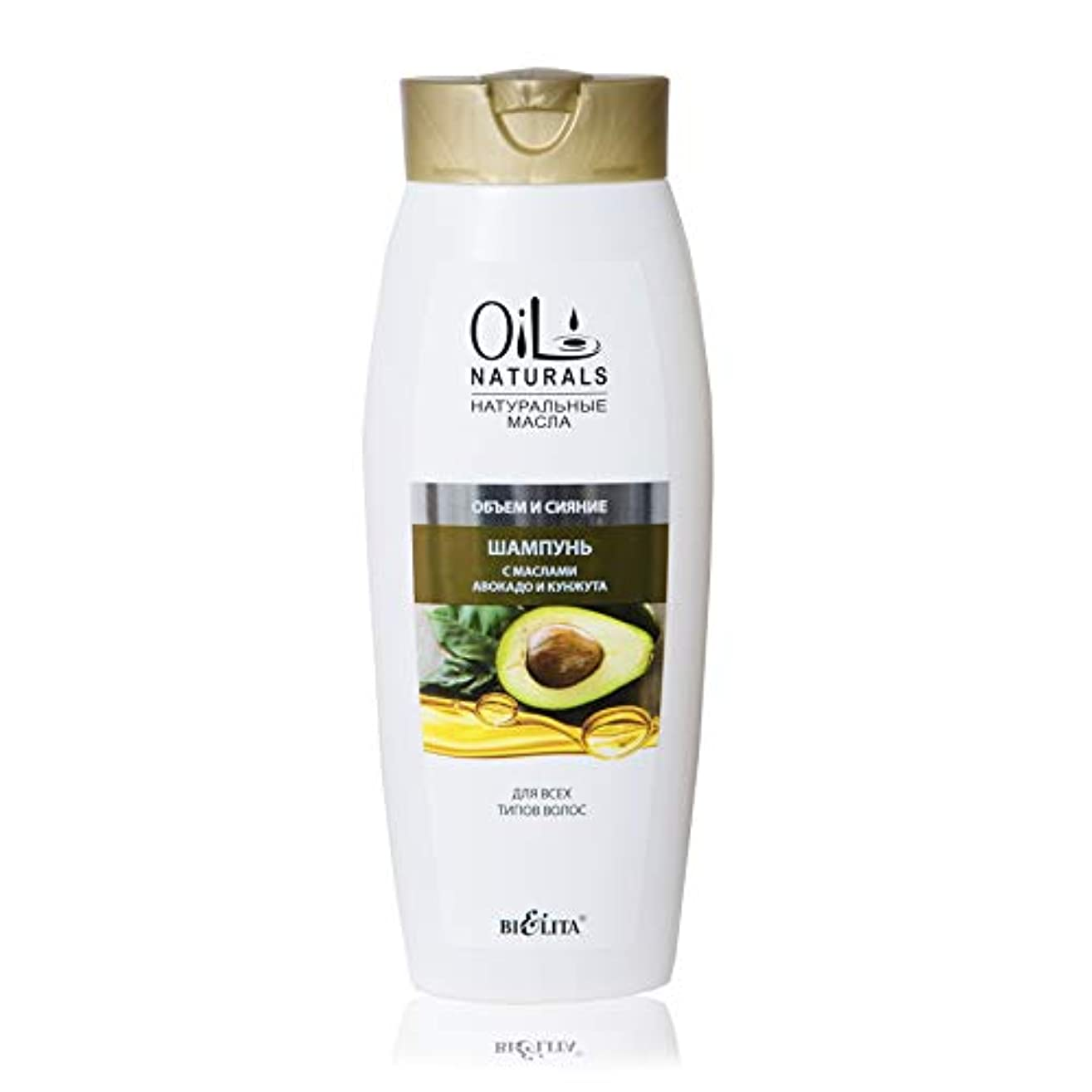 薬を飲む従順怪しいBielita & Vitex Oil Naturals Line | Volume & Shine Oils Shampoo for All Hair Types, 430 ml | Avocado Oil, Silk...