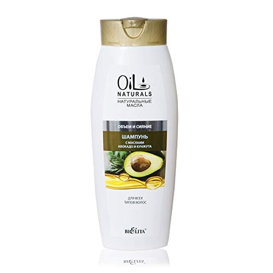 ぴったりトロリー入口Bielita & Vitex Oil Naturals Line   Volume & Shine Oils Shampoo for All Hair Types, 430 ml   Avocado Oil, Silk...