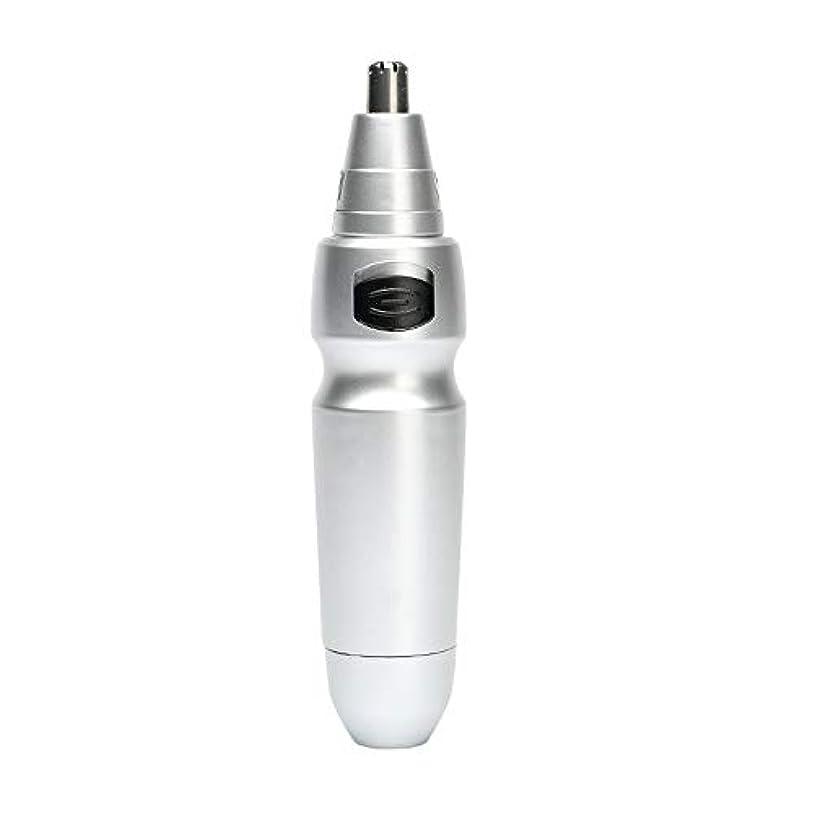微視的遺体安置所ジェームズダイソンノーズヘアトリマー-男性用女性シェービングノーズ/三次元アーチ、カッターヘッドデザイン/高速ロータリーカッターヘッド/ 130 * 28mm お手入れが簡単