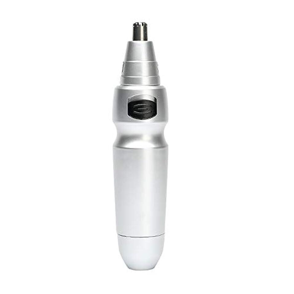 つかむサイトライン爆弾ノーズヘアトリマー-男性用女性シェービングノーズ/三次元アーチ、カッターヘッドデザイン/高速ロータリーカッターヘッド/ 130 * 28mm 作り方がすぐれている