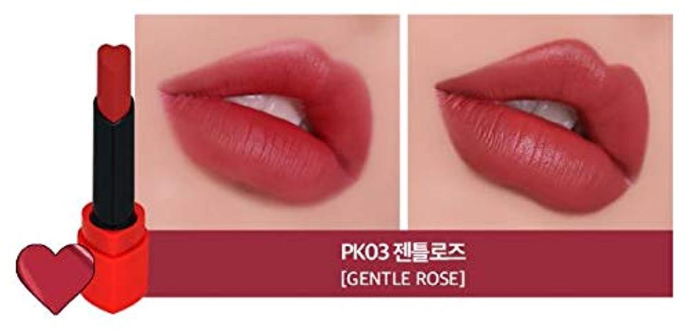 反対に心臓光[Holika Holika] Heart Crush Lipstick ♥Velvet 1.8g /ハートクラッシュリップスティック♥ベルベット1.8g (# 9.PK03 Gentle Rose) [並行輸入品]