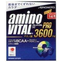 アミノバイタル プロ アミノ酸 3600mg 14本入×4個セット