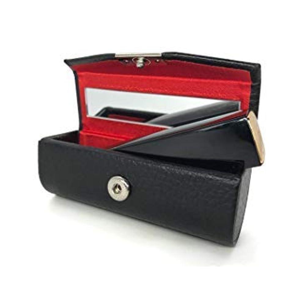 努力するびっくり日の出口紅ホルダー 収納ボックス リップスティックケース レザー ミラー付き