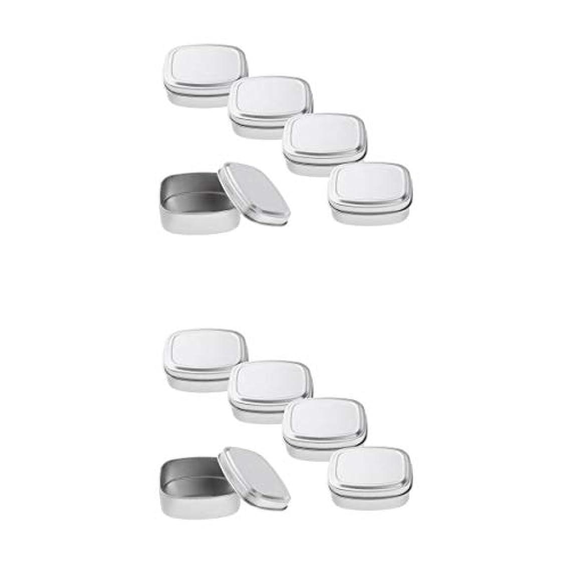 親愛な慢な読書をするP Prettyia 10個 アルミ缶 正方形 メイクアップ クリームポット 旅行 便利