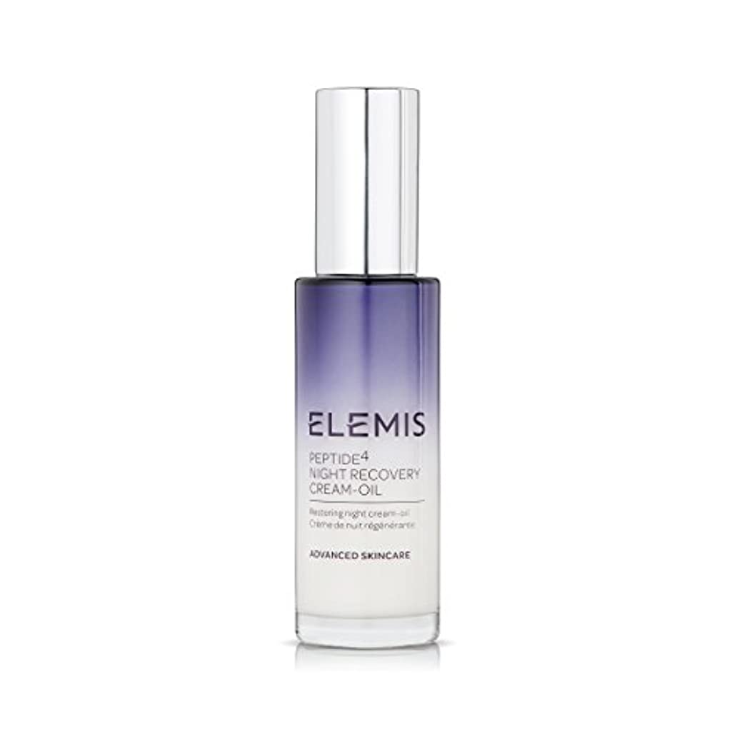馬鹿げたエッセンス晩ごはんエレミス Peptide4 Night Recovery Cream-Oil 30ml/1oz並行輸入品