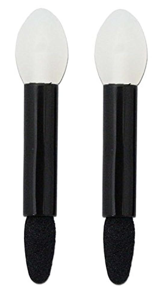 オークスチールセンチメンタル【日本製】 シリコンチップ ダブル 2本入り (SK-361)