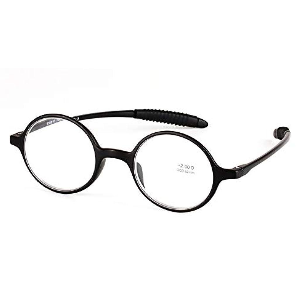 多様性類人猿学士TR90老眼老眼鏡丸型老眼鏡超軽量超弾性眼鏡フレーム,黒,+3.5