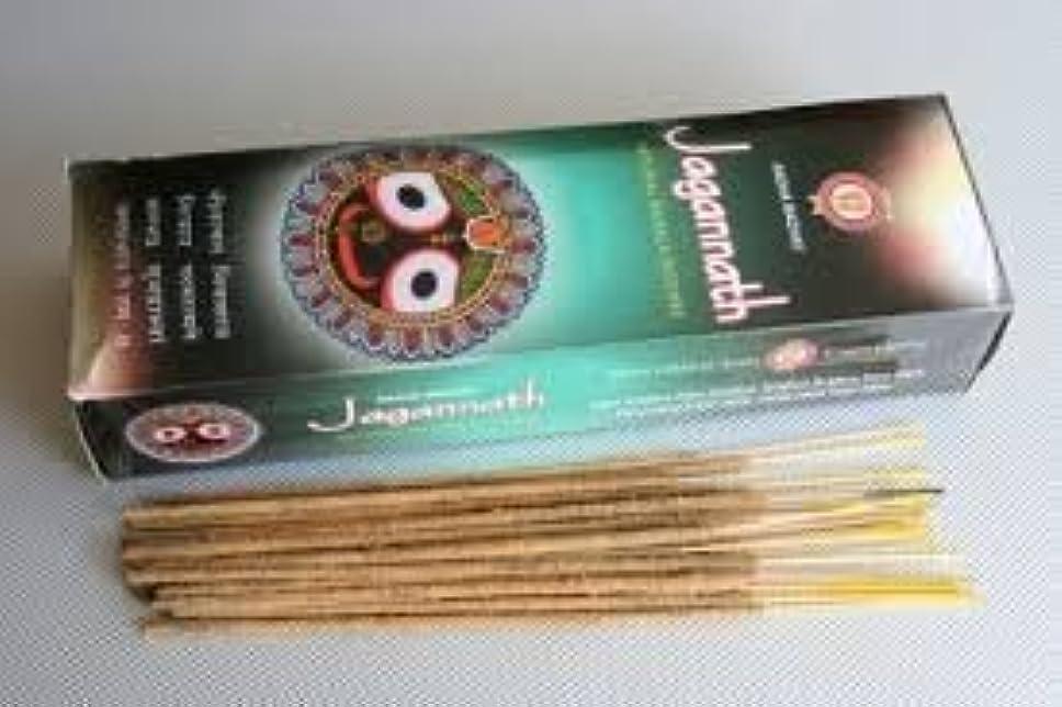 ボーダー受付葉巻Jagannath Natural Masala Incense - (100 Gram Pack)