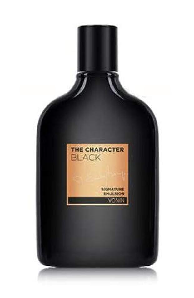 敗北セールストラップ[ボニン] VONIN [The Character ブラック シグネチャー エマルジョン 140ml] The Character Black Signature Emulsion 140ml [海外直送品]