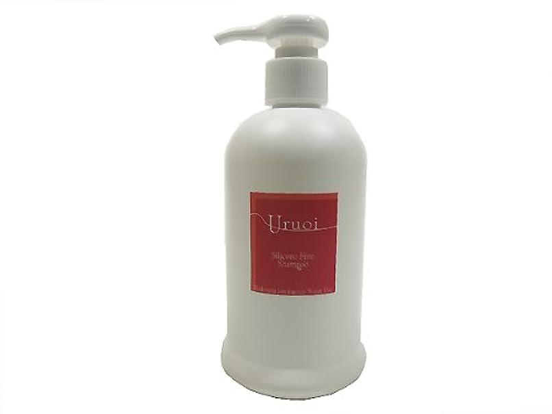湖命令名前で水素イオン発生エネルギー水 うるおいシャンプー ノンシリコン Silicone Free Uruoi Shampoo