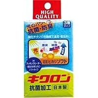 キクロン 光触媒パワー3層新ソフト日本製 【10個セット】 30-854 〈簡易梱包