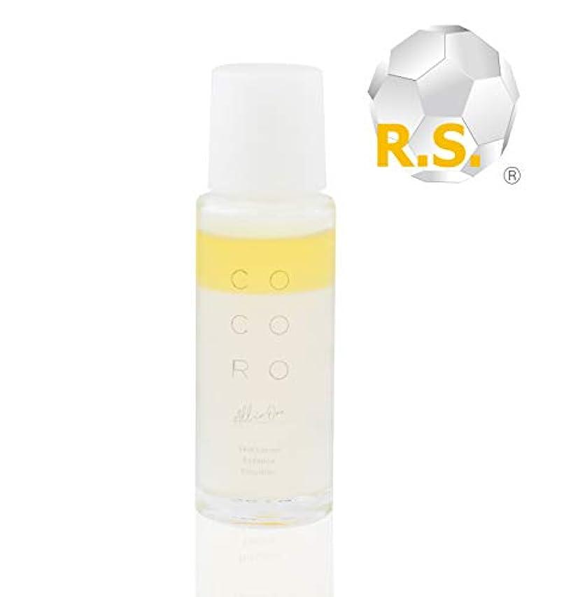敬前兆北米COCORO PLACENTA COCORO化粧美容乳液 オールインワン プラセンタ フラーレン ヒアルロン酸 二層式美容液(15ml)