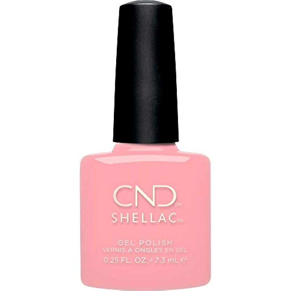 変形する細断消毒剤CND(シーエヌディー) CND シェラック カラーコート 286 7.3mL UV/LED対応 ジェルネイル