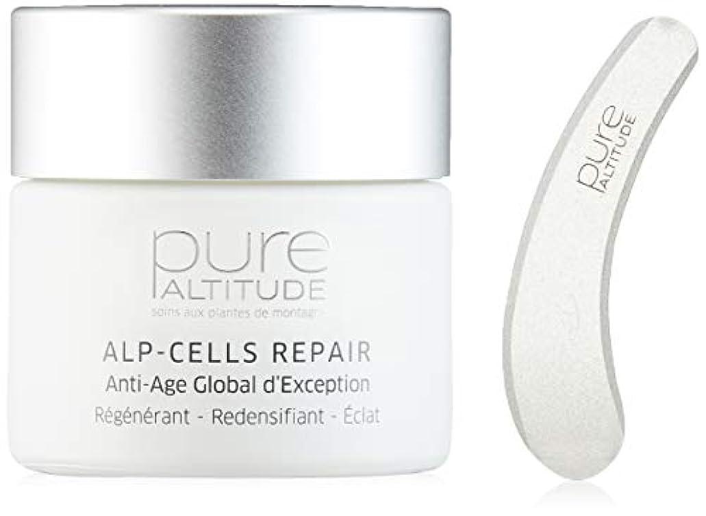 Pure(ピュール) アルプCR/アルプ クリーム