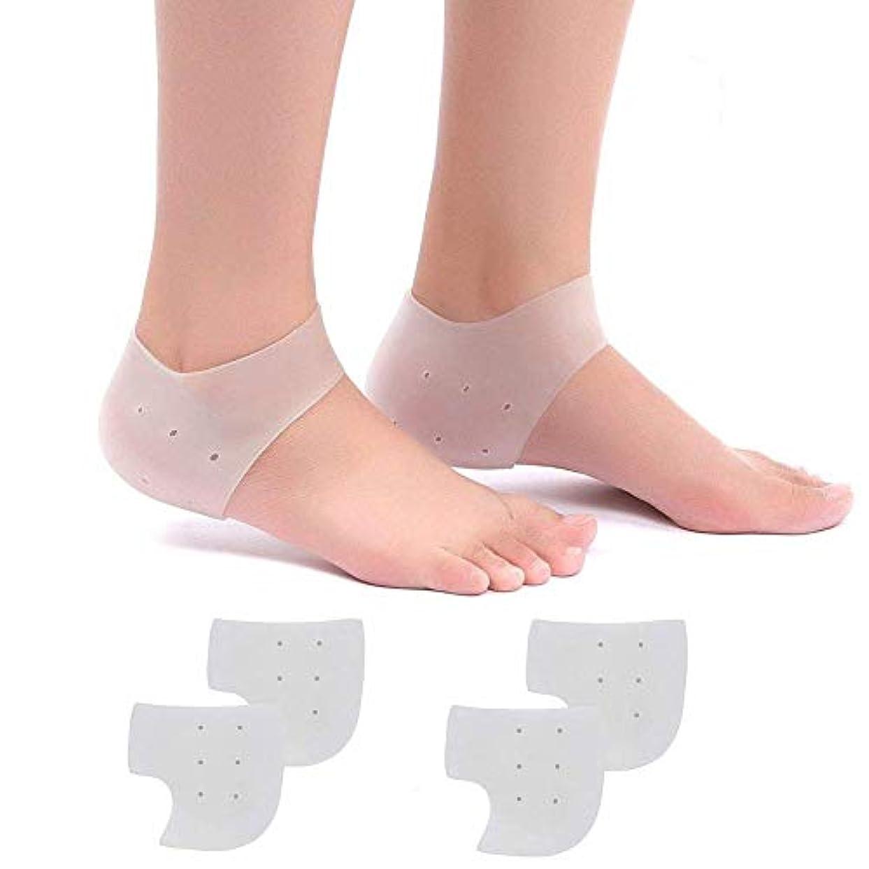 苦しめるくまみぞれシリコーンヒールスリーブ通気性シリコーンヒールカップ保護パッドの10組、ドライかかとを修復し、足底筋膜炎/アキレス腱/腱/ヒールスパー/かかとの痛みを軽減することができます