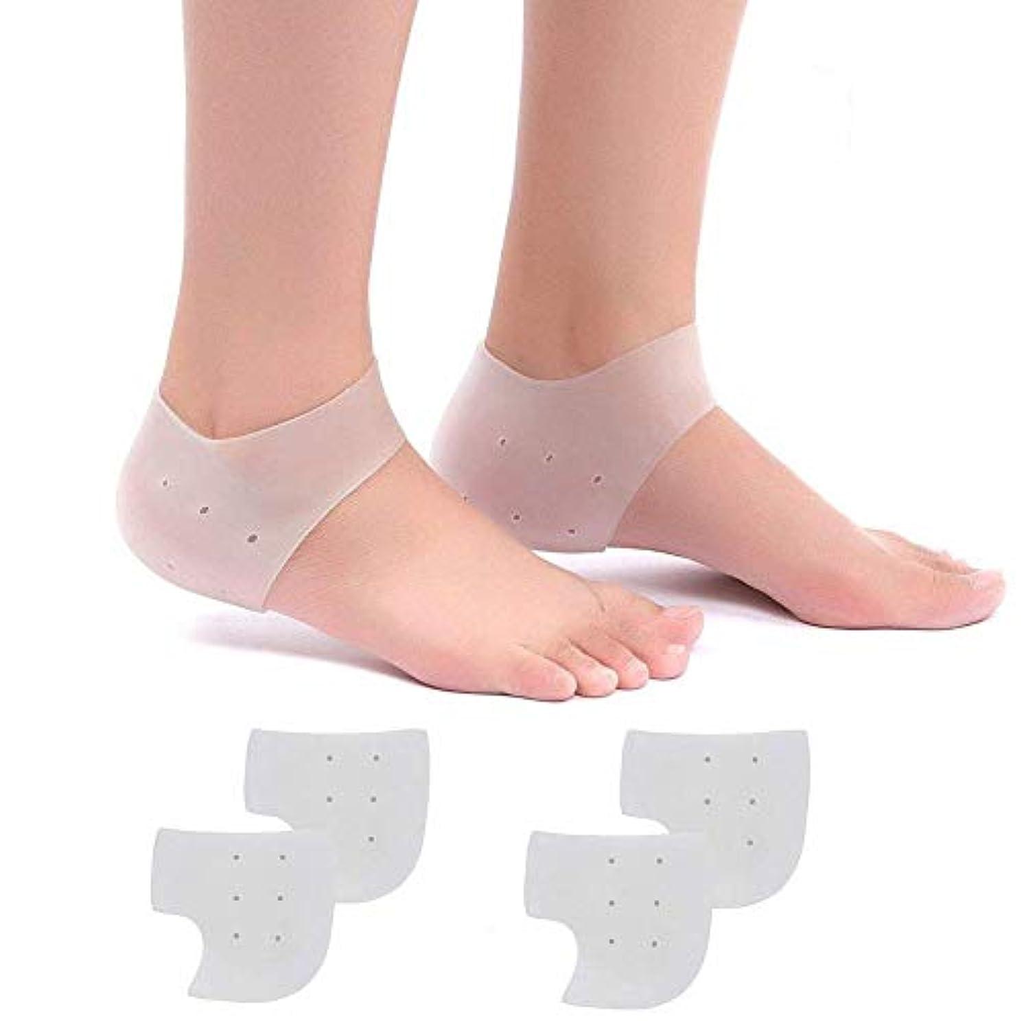 配分著者バッジシリコーンヒールスリーブ通気性シリコーンヒールカップ保護パッドの10組、ドライかかとを修復し、足底筋膜炎/アキレス腱/腱/ヒールスパー/かかとの痛みを軽減することができます