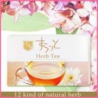 すらっと Herb Tea