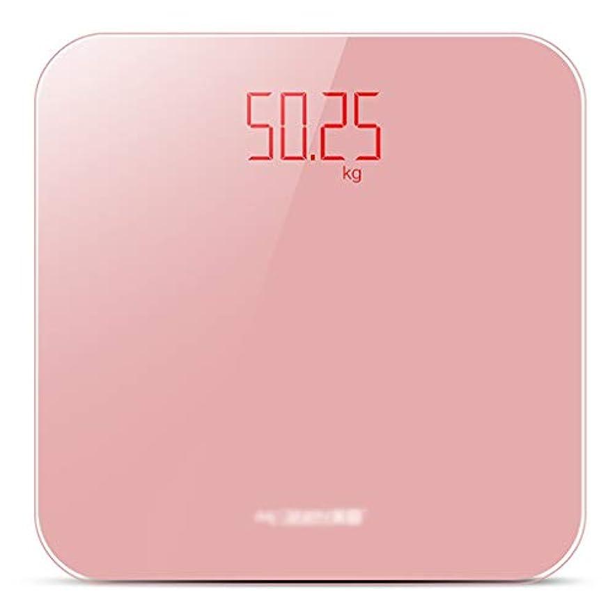 権利を与える誰でもにやにや体重計強化ガラス電子スケール付きLEDディスプレイ家庭用精密コンパクト成人用体重計充電式180kg(28x28x2.3cm)に耐えることができます (Color : Pink)