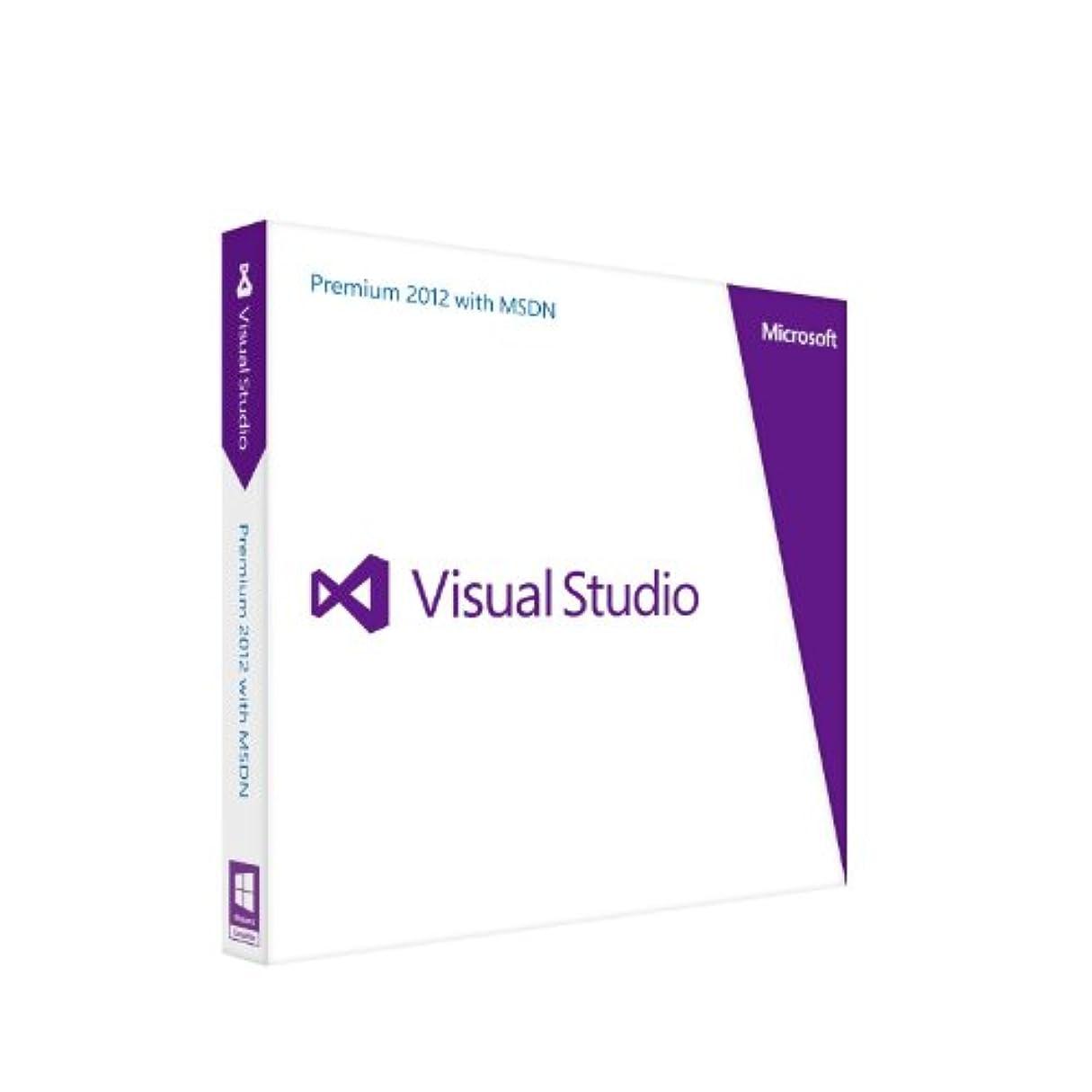 数学的なロッド会社Microsoft Visual Studio 2012 Premium with MSDN  (ソフト1本+Windows 8 タブレット端末1台)