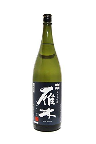 雁木(がんぎ) 純米大吟醸 ゆうなぎ 1.8L