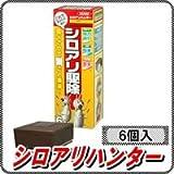 シロアリハンター 1箱(6個入)
