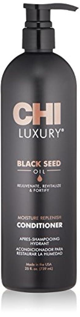 廃止ふけるペストCHI Luxury Black Seed Oil Moisture Replenish Conditioner 739ml/25oz並行輸入品