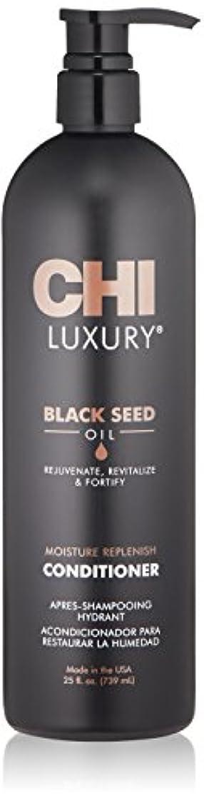 増幅する削減シードCHI Luxury Black Seed Oil Moisture Replenish Conditioner 739ml/25oz並行輸入品