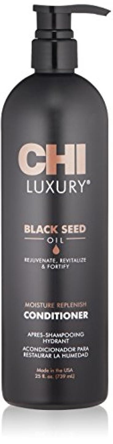 人里離れた遡る小屋CHI Luxury Black Seed Oil Moisture Replenish Conditioner 739ml/25oz並行輸入品